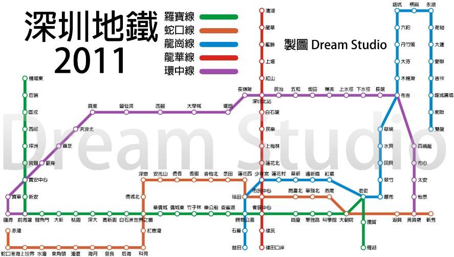 2014年最新深圳地铁路线图