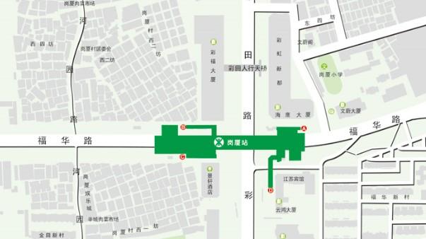 深圳地鐵一號線(羅寶線)崗廈站出入口公交站 地鐵A出口: 公交站名:福華新村 公交線路:63、103、103B、202、203、212、225、385、M204、3、14、33、38、62、M224、海濱4路。 地鐵B出口: 公交站名:崗廈村 公交線路:203、212、225、219、303、305、312、317、339、225、303、305、312、317、339、367、377、385、M204、N10夜班、4、63、專線2、80、103、103B、202、高峰專線3、高峰專線14、高峰專線20、