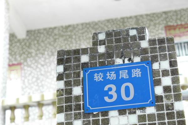 深圳市佳捷特陶瓷电路板