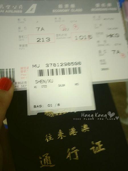 香港飞机行李限重